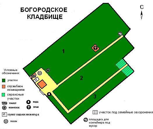 Богородское кладбище схема участков