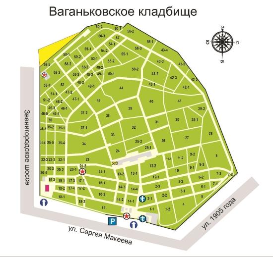 План ваганьковского кладбища схема захоронений