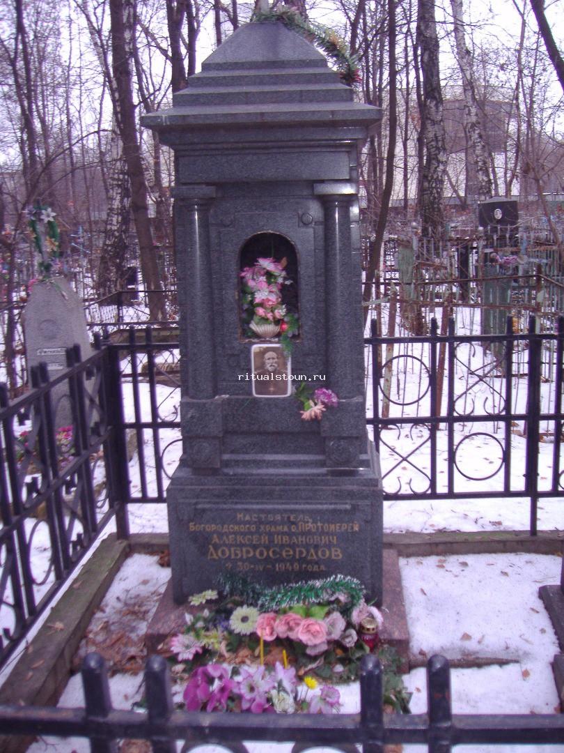 Кладбище гранитные мастерские чехов    2018 установка памятника на могилу в москве