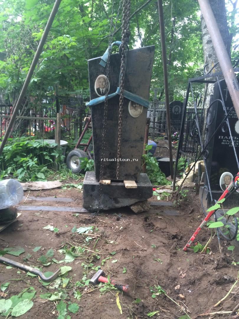 Кладбище гранитные мастерские я западное кладбище изготовление памятников в одинцово цены