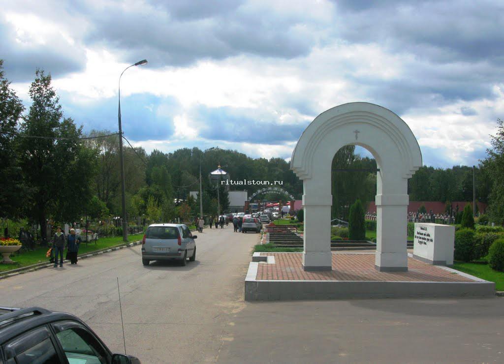 Мемориальный комплекс с крестом Митино памятник с ангелом Каменка