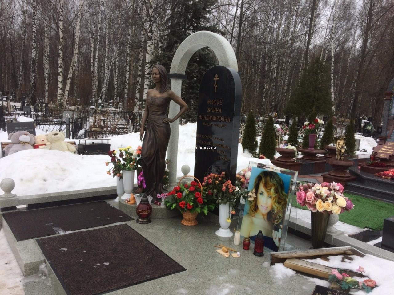 кладбище где похоронена жанна фриске