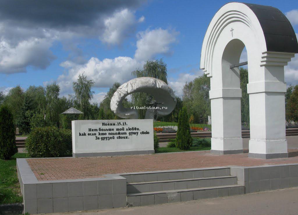 Митинское кладбище официальный сайт