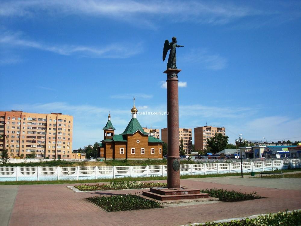 Памятник в шатуре ангел памятники в москве достопримечательности